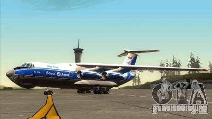 ИЛ 76М Аэрофлот для GTA San Andreas