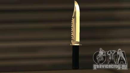 Knife Chrome для GTA San Andreas