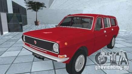 ГАЗ 24-12 v.2 для GTA San Andreas