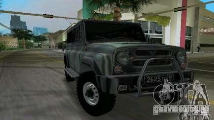 УАЗ-3153 для GTA Vice City