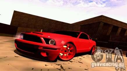 Shelby GT500 KR для GTA San Andreas