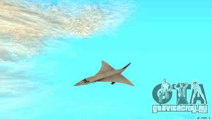 Concorde Air France для GTA San Andreas