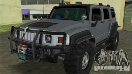 Hummer H3 SUV FBI для GTA Vice City