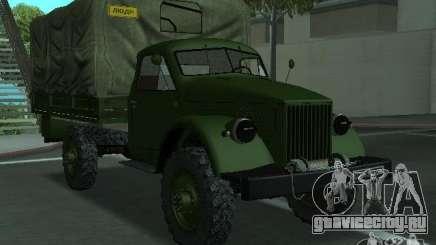 ГАЗ 63А для GTA San Andreas