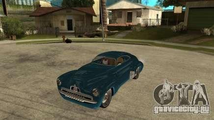 Holden Efijy для GTA San Andreas