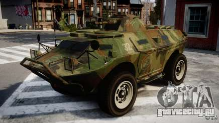 Camo APC для GTA 4