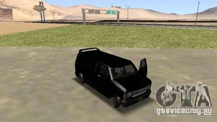 Burrito HD для GTA San Andreas