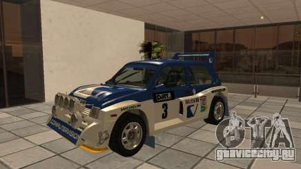 MG Metro 6M4 Group B для GTA San Andreas