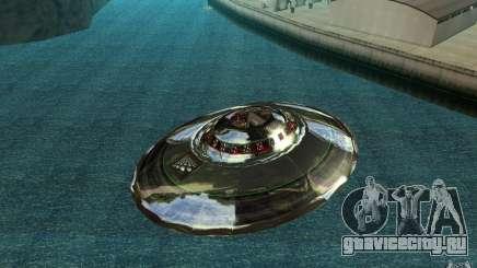 Real UFO для GTA San Andreas