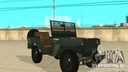 Willys MB для GTA San Andreas