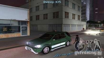Mercedes-Benz ML55 Demec для GTA Vice City