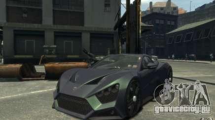 Zenvo ST1 2010 v2.0 для GTA 4