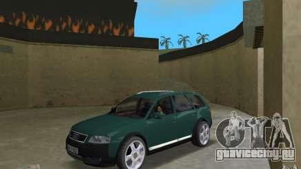 Audi Allroad Quattro для GTA Vice City