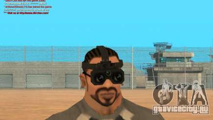 Thermal Goggles для GTA San Andreas