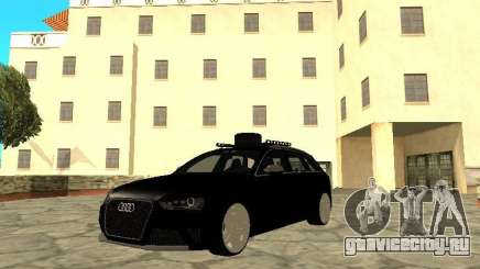 Audi RS4 Avant B8 2013 для GTA San Andreas