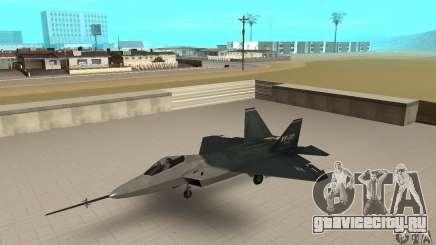 YF-22 Standart для GTA San Andreas