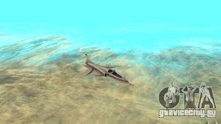 Grumman X29A для GTA San Andreas