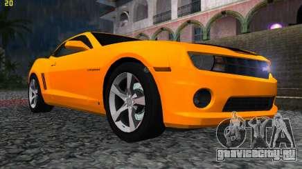 Chevrolet Camaro SS 2010 для GTA Vice City