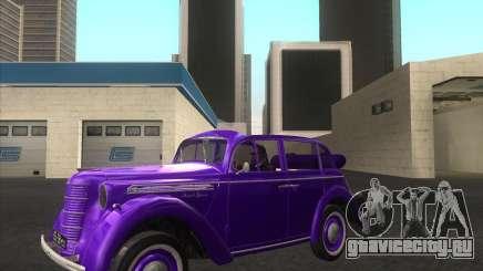 АЗЛК 401 для GTA San Andreas