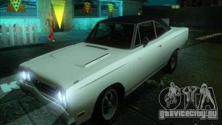 Plymouth Roadrunner 440 для GTA San Andreas
