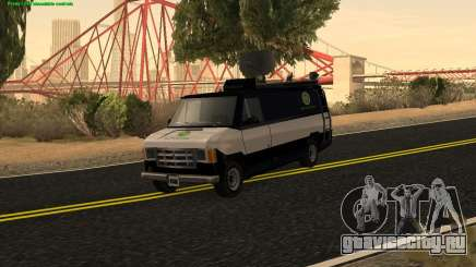 New News Van для GTA San Andreas