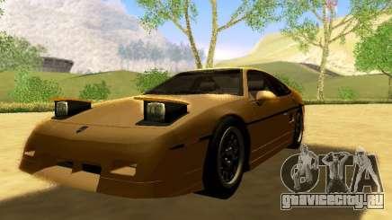 Pontiac Fiero V8 для GTA San Andreas