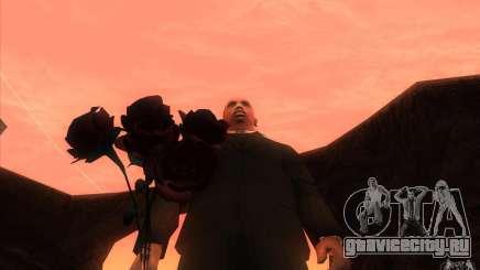 Flowers HD для GTA San Andreas