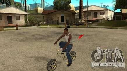 WideWheel-BMX 1 LOUIS VUITTON Version для GTA San Andreas