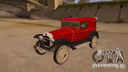 Pearce 1931 для GTA San Andreas