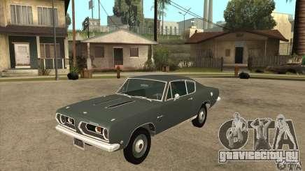 Plymouth Barracuda Formula S 383 1968 для GTA San Andreas