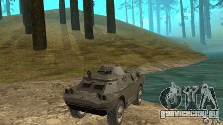 БРДМ-2 Зимний вариант для GTA San Andreas