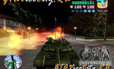 Танк Т80 для GTA Vice City