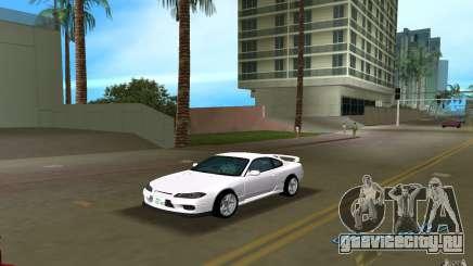 Nissan Silvia spec R Light Tuned для GTA Vice City