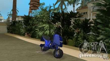 Aprilla SR 50 Racing для GTA Vice City