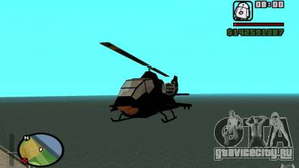 Urban Strike helicopter для GTA San Andreas
