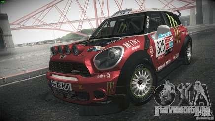 Mini Countryman WRC для GTA San Andreas