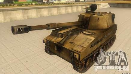 САУ M-109 для GTA San Andreas