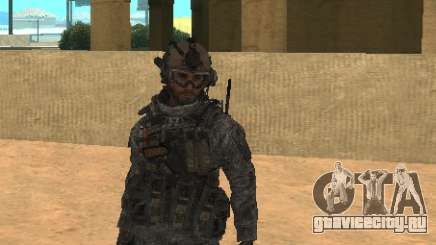 USA Army Ranger для GTA San Andreas