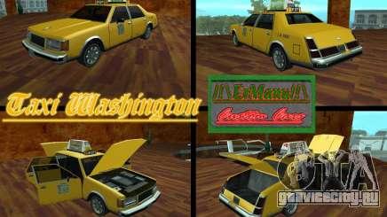 Taxi Washington для GTA San Andreas