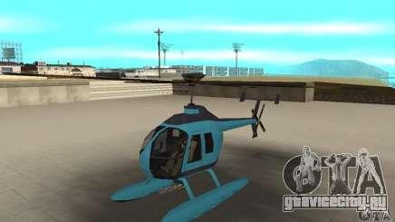 Новый Seaspar для GTA San Andreas