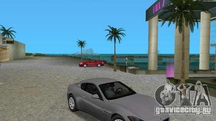 Maserati  GranTurismo для GTA Vice City