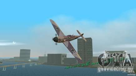 WW2 War Bomber для GTA Vice City