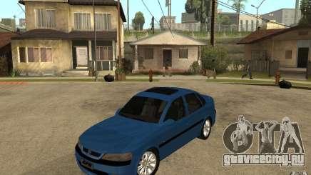 Opel Vectra CD 1997 для GTA San Andreas