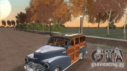 Chevrolet Fleetmaster 1948 для GTA San Andreas