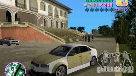 Audi S4 Tuned для GTA Vice City