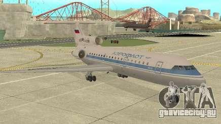 Як-42 Аэрофлот для GTA San Andreas