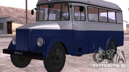 КАВЗ 651А для GTA San Andreas