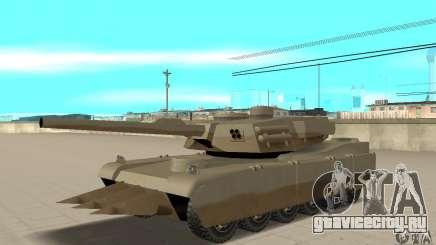 Танк Lame nel Rhino для GTA San Andreas