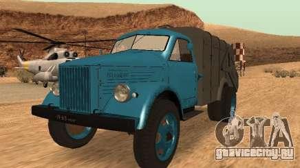 ГАЗ 51 Мусоровоз для GTA San Andreas