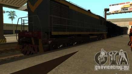 ТЭМ1М-1836 для GTA San Andreas